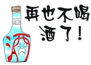 郑州痛风风湿病医院徐学成说尿酸高的危害不仅仅是痛风 戒酒是首要问题