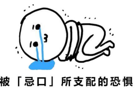 痛风的罪魁祸首!郑州治疗高尿酸血症的医院介绍尿酸是个神马东东?