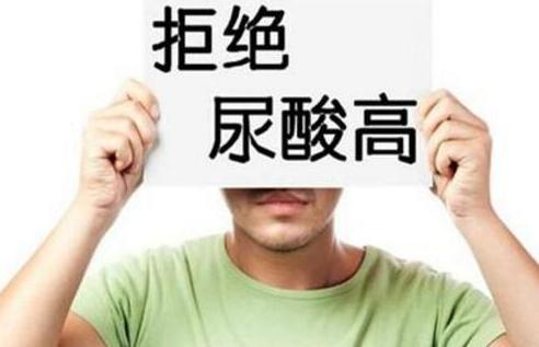 郑州治疗高尿酸血症医院具体介绍尿酸高有哪三大危害?